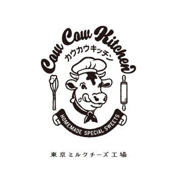 Cow Cow Kitchen